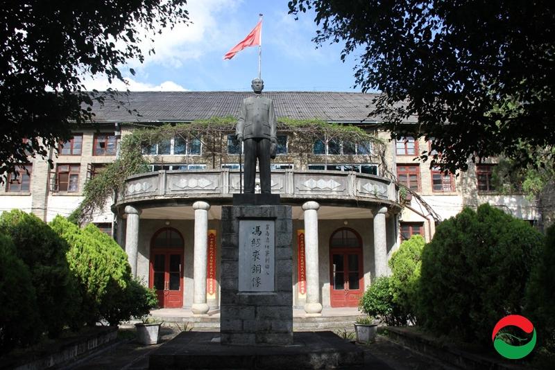 滇红集团凤庆茶厂老厂区被列为第三批国家工业遗产