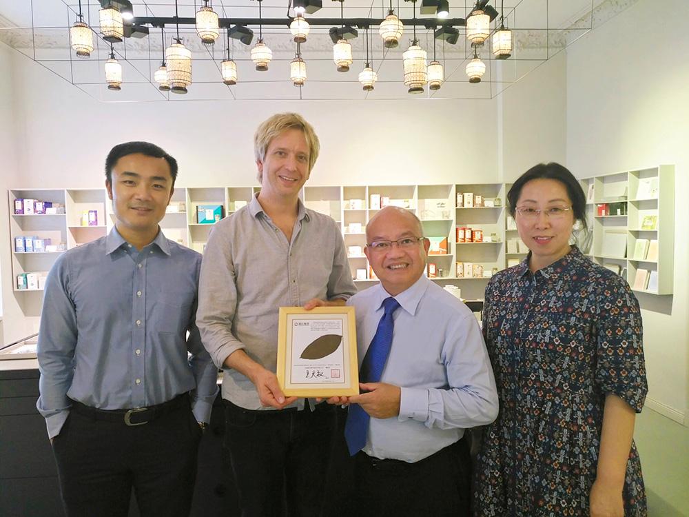 和昕,德国P&T公司老板,王天权先生,王利
